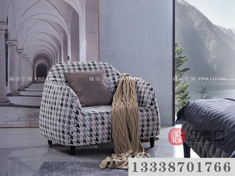 城市空间PRO-LIVING家具轻奢客厅休闲椅