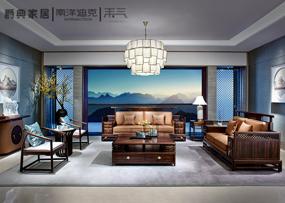 爵典家居·南洋迪克·禾气大气典雅沙发组合新中式客厅沙发休闲椅组合HQZ08012-2