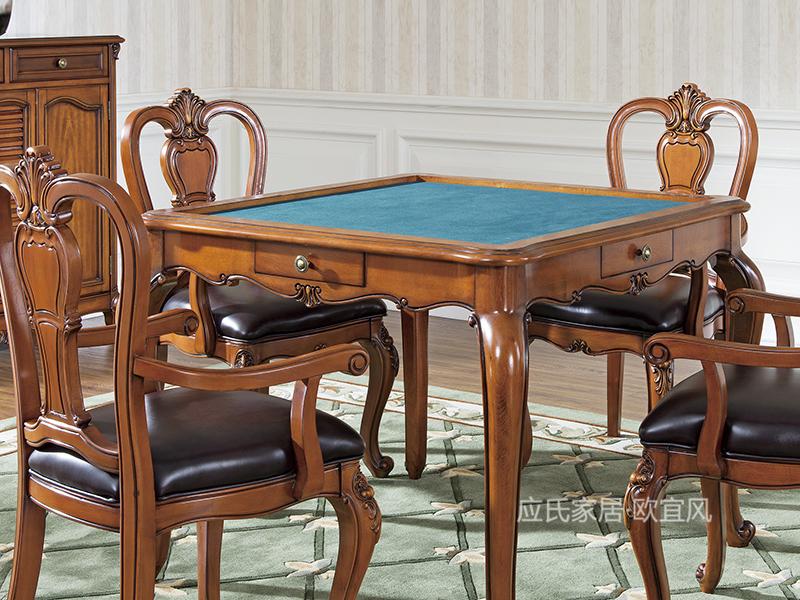 应氏家居·欧宜风 法式欧式餐厅实木餐桌椅/麻将桌2056D01IA00/扶手椅(一桌四椅)