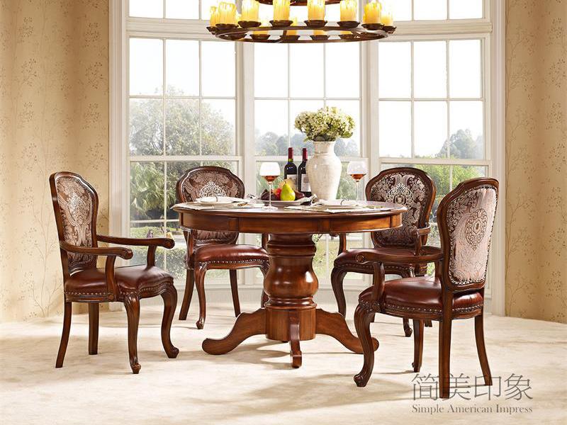 【简美印象·欧尚格家居】美式餐厅桃花芯木实木圆餐桌/带扶手餐椅(一桌四椅)
