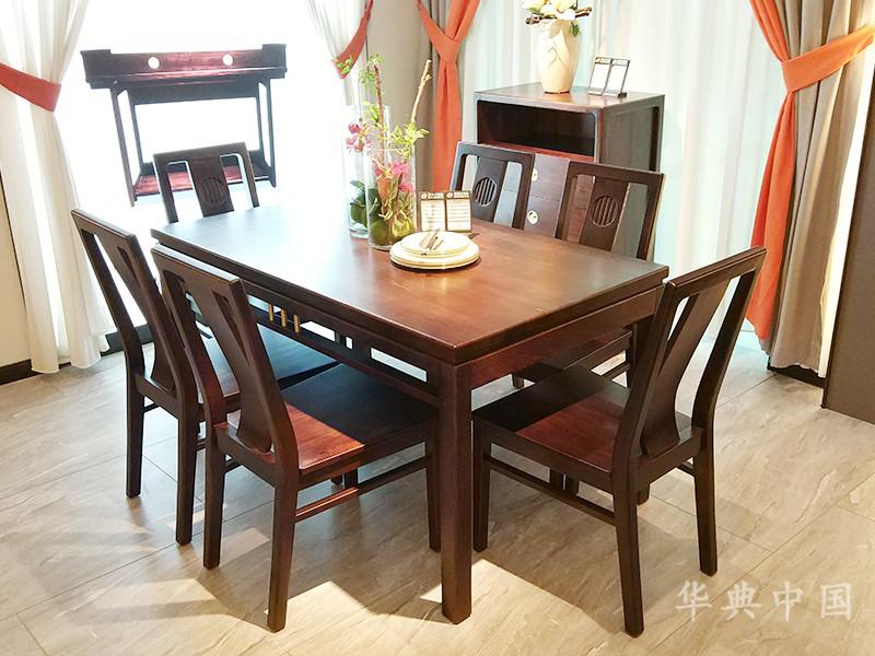 华典中国·欧尚格家居新中式餐厅榆木实木经典方形餐桌椅组合