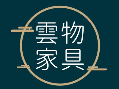 云物·漾木家具工厂直营店