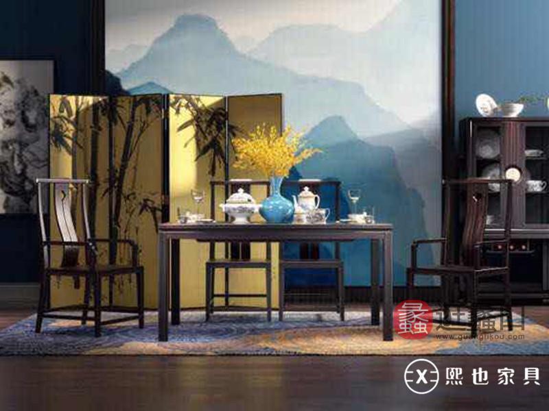 熙也家具新中式餐厅简约时尚餐桌椅组合