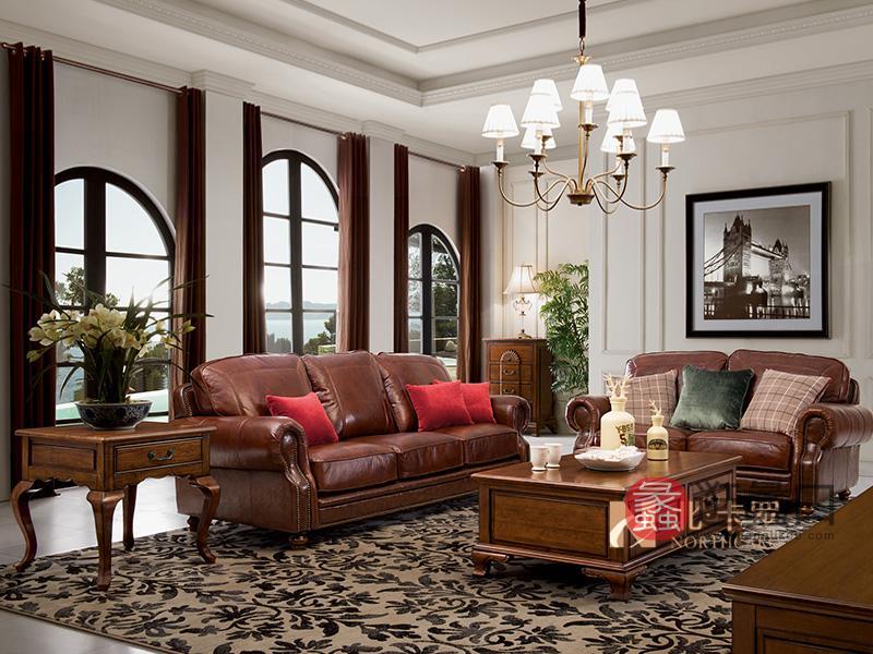 润达名家居·北卡罗家具美式简美客厅胡桃木皮艺三人位/双人位沙发 茶几