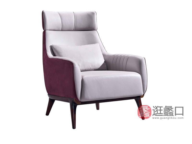 润达名家居·柏森-铂瑞轻奢客厅实木休闲椅BS007休闲椅