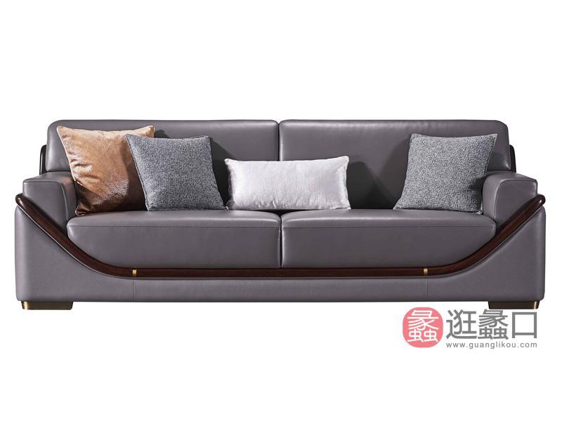 润达名家居·柏森-铂瑞轻奢客厅沙发BS014双人沙发
