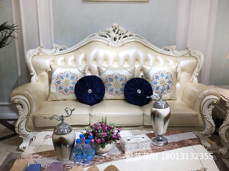 爱普菲斯家具欧式新古典客厅实木珍珠白三人位沙发