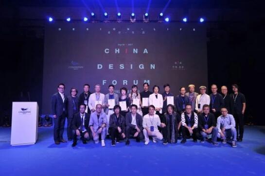 上海国际家具博览会 中国家博会(上海) 中国软装大会