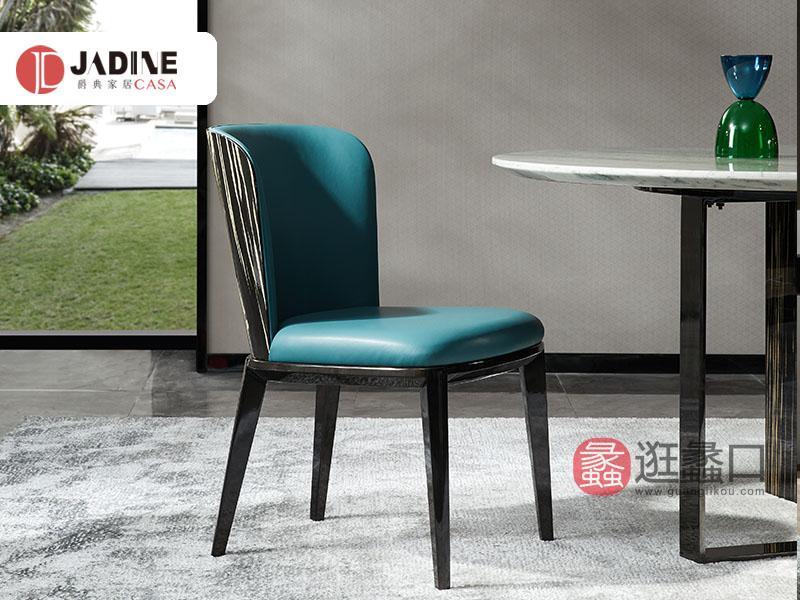 爵典家居·集致贝尼意式现代时尚餐椅GT03-102餐椅