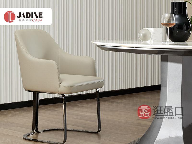 爵典家居·集致贝尼意式现代餐椅GT02-11餐椅
