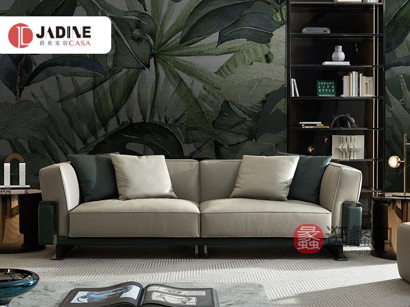 爵典家居·集致贝尼现代时尚客厅沙发BE17-01沙发