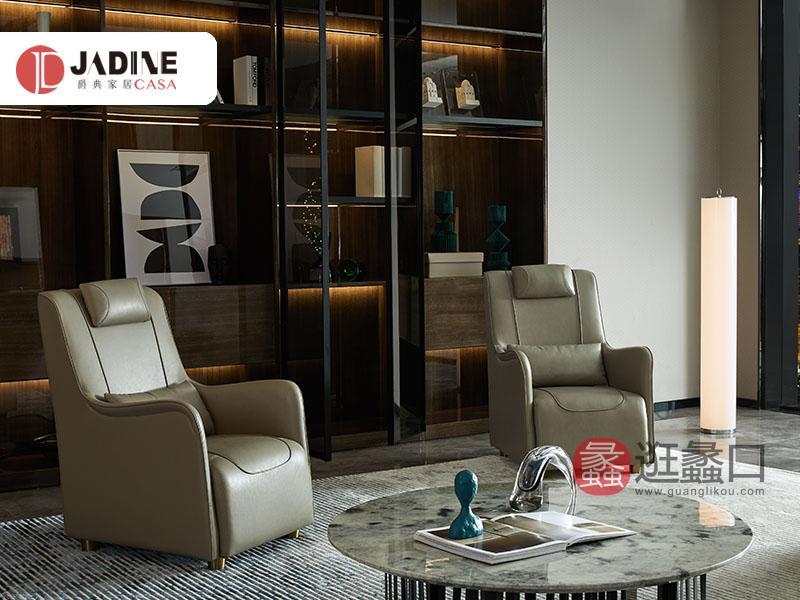 爵典家居·集致贝尼意式现代休闲椅BV102-10休闲椅