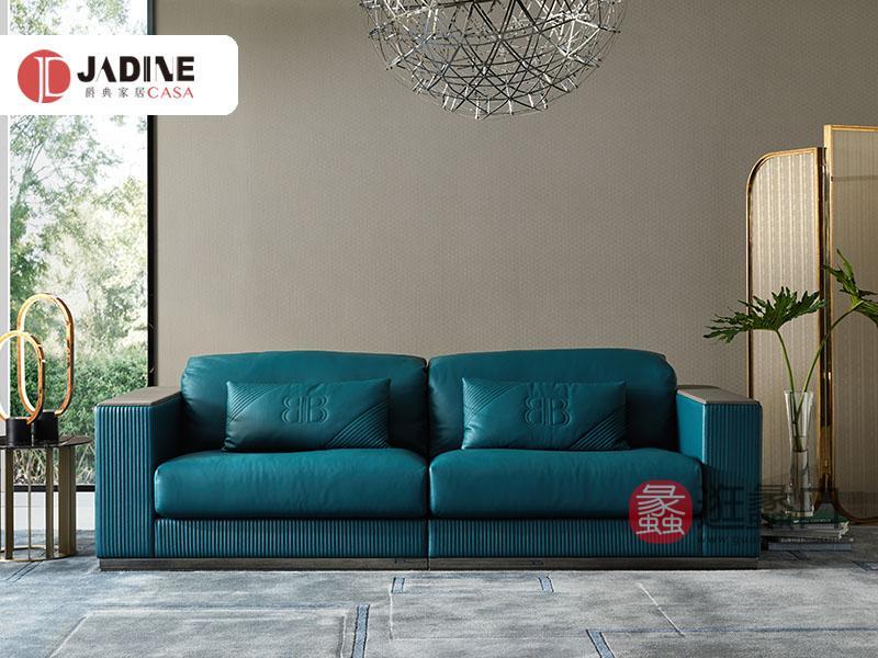 爵典家居·集致贝尼现代意式客厅三人位沙发/双人沙发BE05-13沙发
