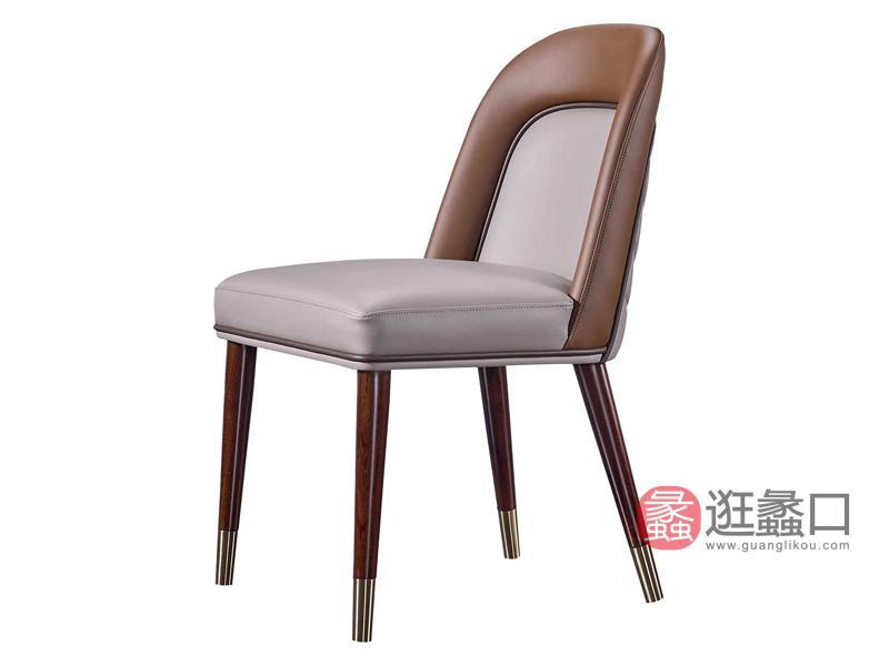润达名家居·柏森-铂瑞轻奢餐厅餐椅BS028餐椅
