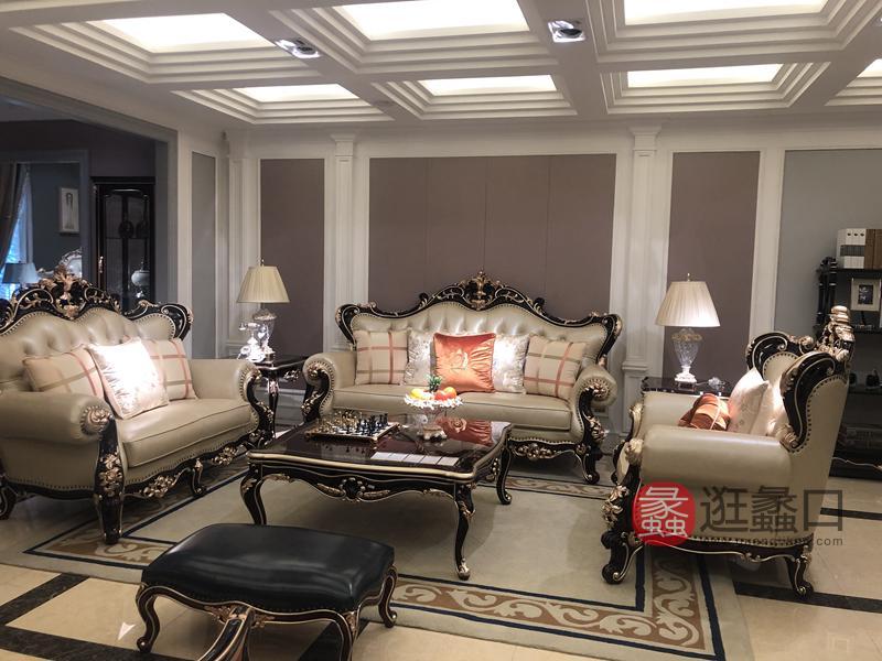 应氏家居-欧式新古典系列新古典客厅沙发YS004