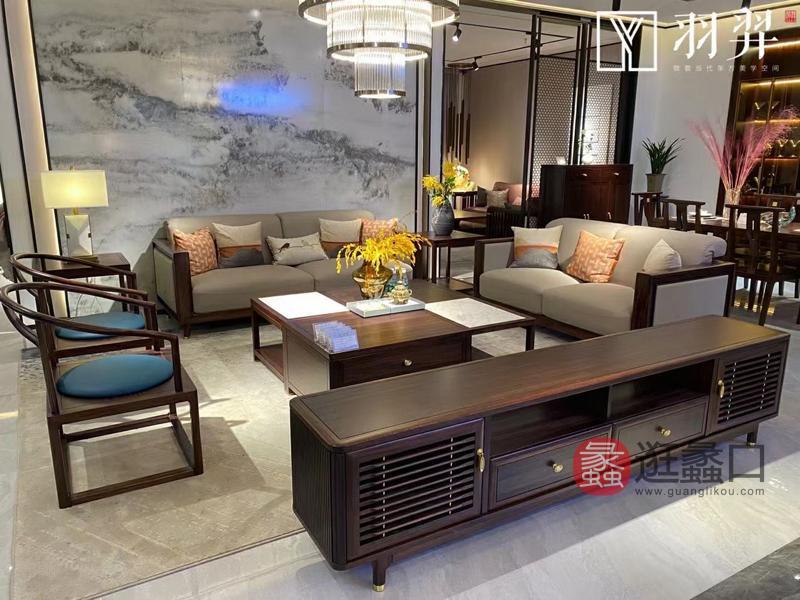 羽羿家具新中式客厅沙发实木沙发茶几电视柜组合YY001