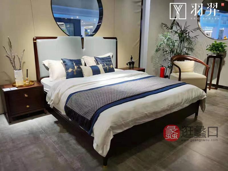 羽羿家具新中式卧室床实木床双人床YY005