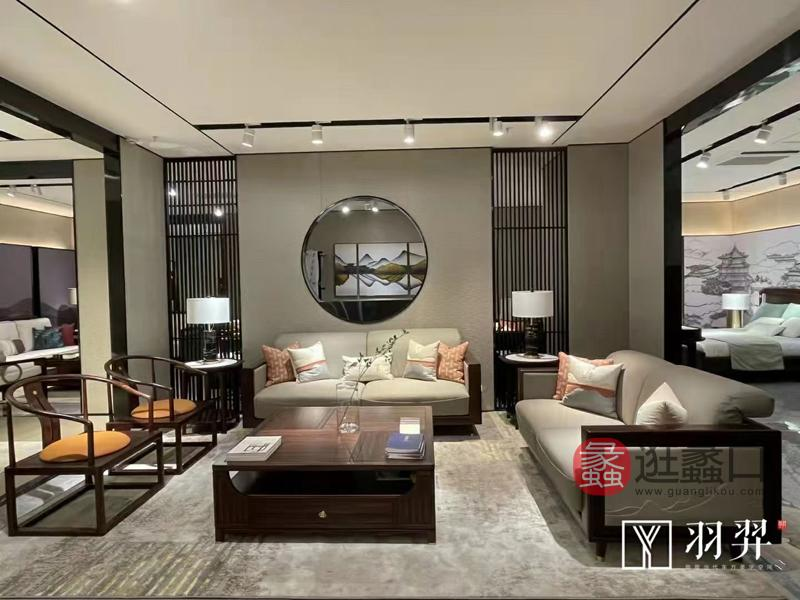 羽羿家具新中式客厅沙发实木真皮沙发茶几组合YY008
