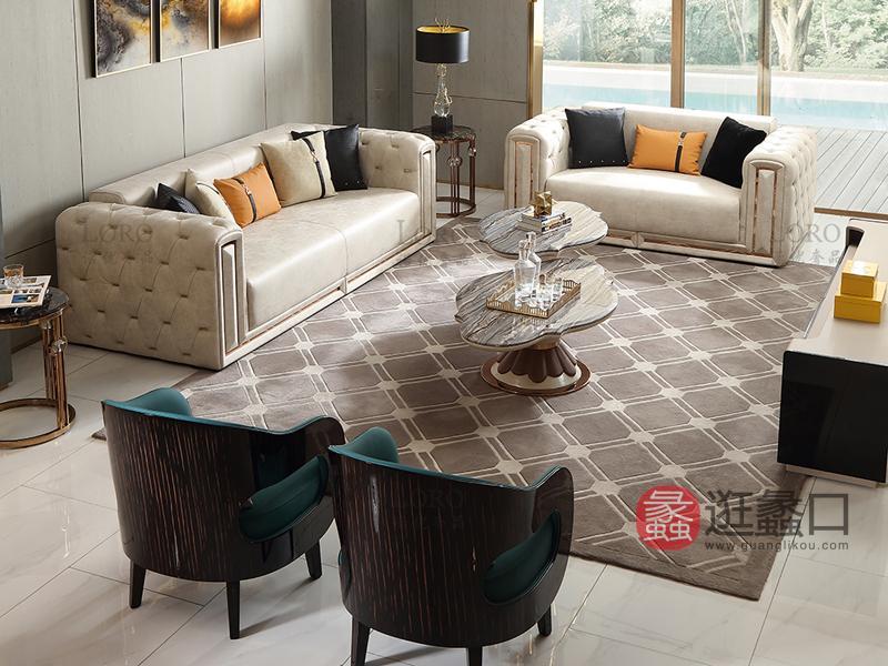 LORO家具