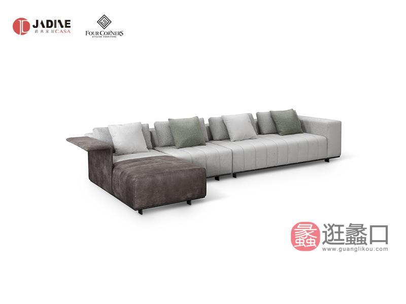 FC家具意式现代极简客厅沙发