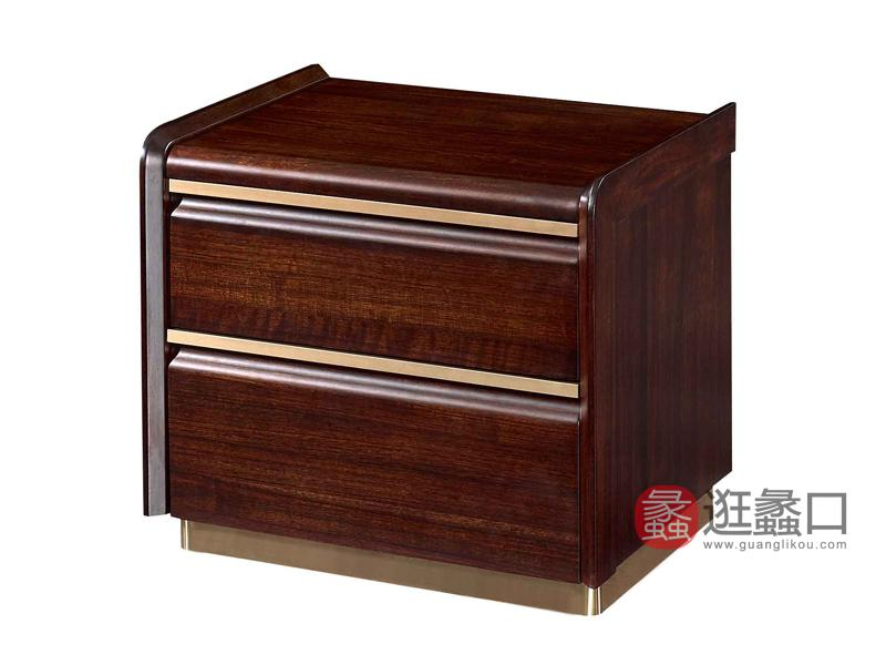 润达名家居·柏森-铂瑞轻奢卧室实木床头柜BS69床头柜