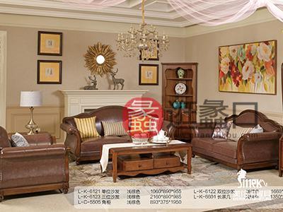 健辉家居·美伦卡家具香缇丽舍美式客厅白蜡木多人位+双人位+单人位沙发组合+茶几