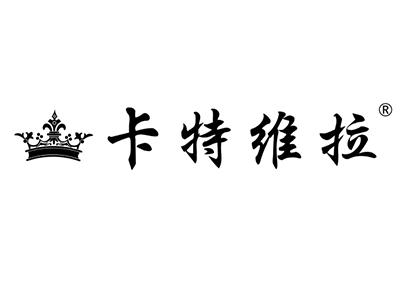卡特维拉家具(欧式)