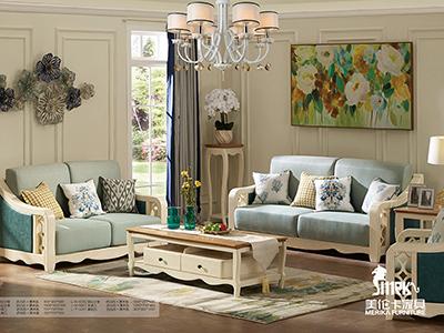 健辉家居·美伦卡家具香缇丽舍美式客厅白蜡木仿古色双人座沙发