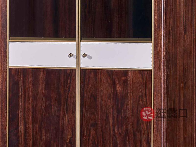 润达名家居·柏森-铂瑞轻奢卧室实木衣柜BS084双门衣柜