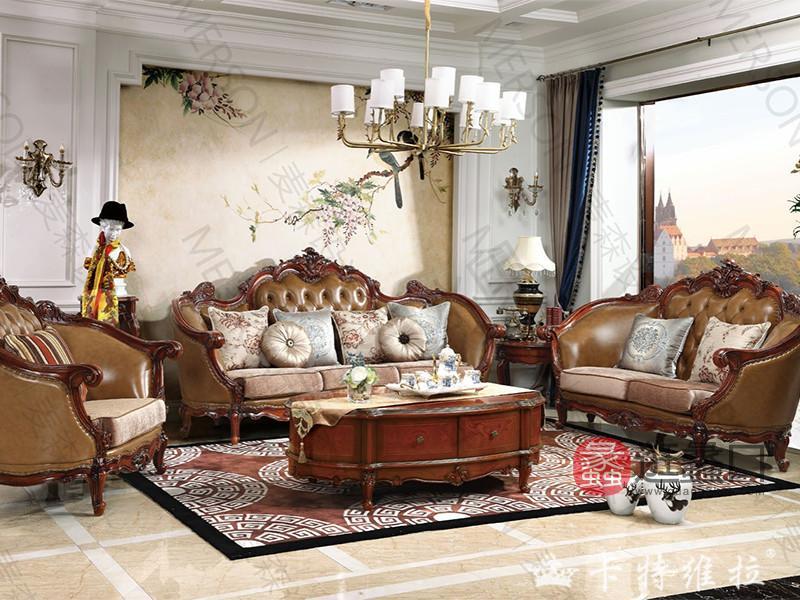 卡特维拉家具欧式客厅实木810沙发+茶几组合
