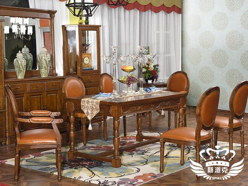奥斯汀家具美式套房实木家具餐桌椅