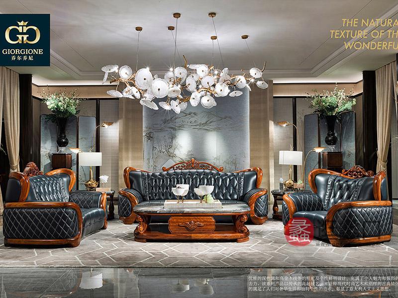应氏家居·乔尔乔尼家具欧式客厅乌金木实木大气真皮沙发/茶几组合YS015