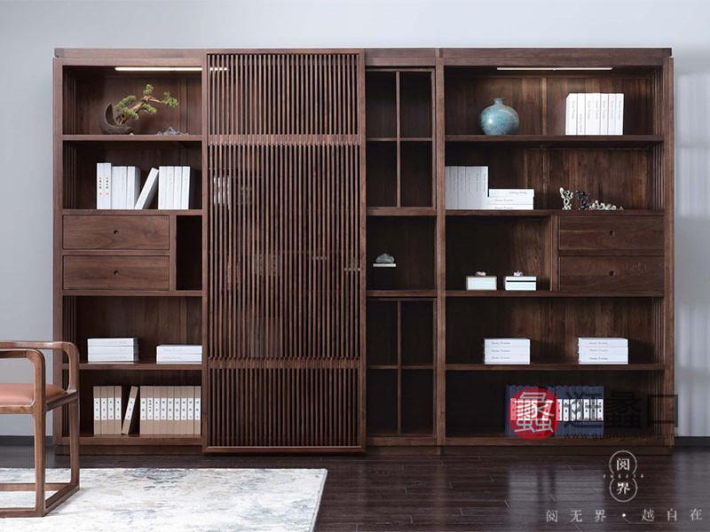 阅界新中式家具新中式客厅北美胡桃木实木储物架/置物架