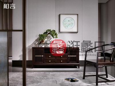 君诺家居·一品海棠·和言家具新中式客厅玄关柜