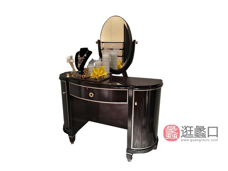 应氏家居·缇迈系列意式轻奢新古典卧室实木梳妆台/妆凳YS012