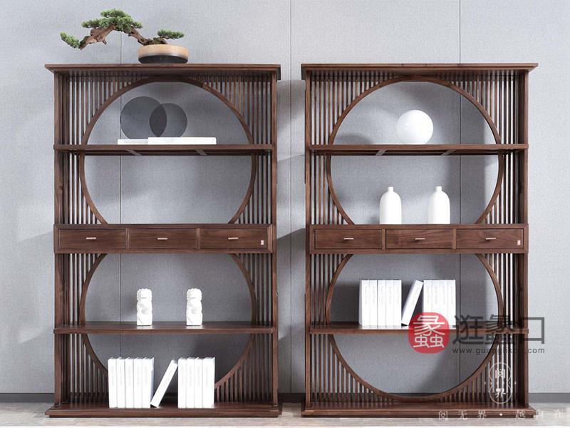 阅界新中式家具新中式客厅北美黑胡桃实木多功能置物架