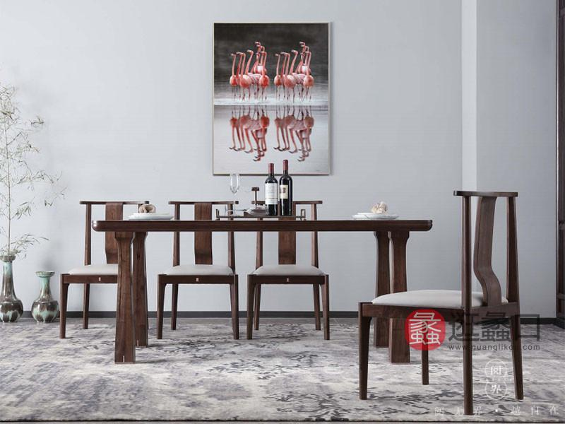 阅界新中式家具新中式餐厅北美黑胡桃实木时尚艺术餐桌椅组合
