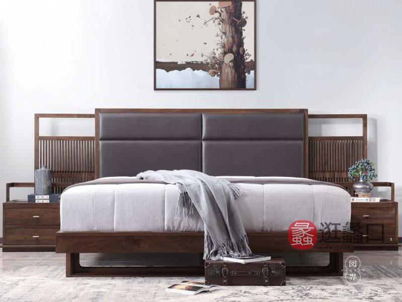 阅界新中式家具新中式卧室北美黑胡桃实木优雅双人床组合