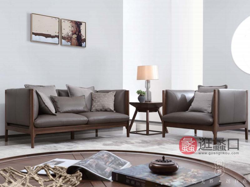 阅界新中式家具新中式客厅北美黑胡桃实木时尚艺术沙发+茶几组合