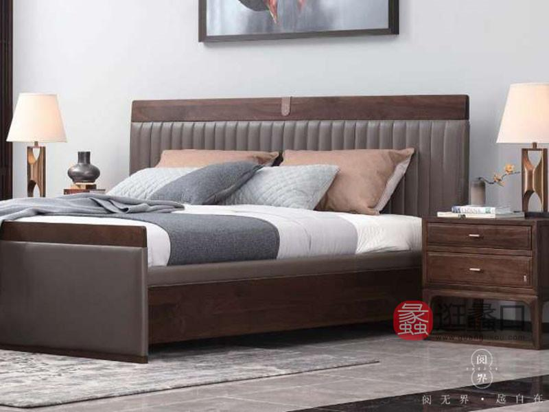 阅界新中式家具新中式卧室紫檀实木雅致时尚双人床+床头柜组合