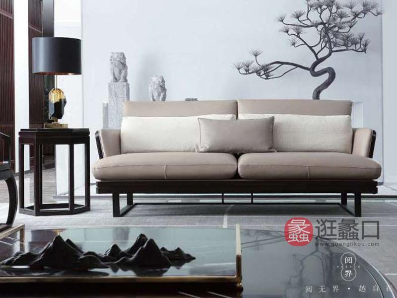 阅界新中式家具新中式客厅紫檀实木舒适双人休闲沙发