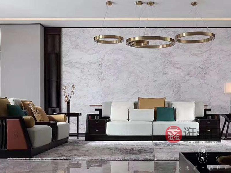 阅界新中式家具新中式客厅紫檀实木时尚优雅多人沙发组合