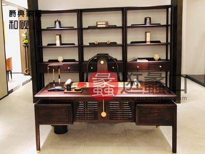 爵典家居·和砚言家具新中式书房书桌椅