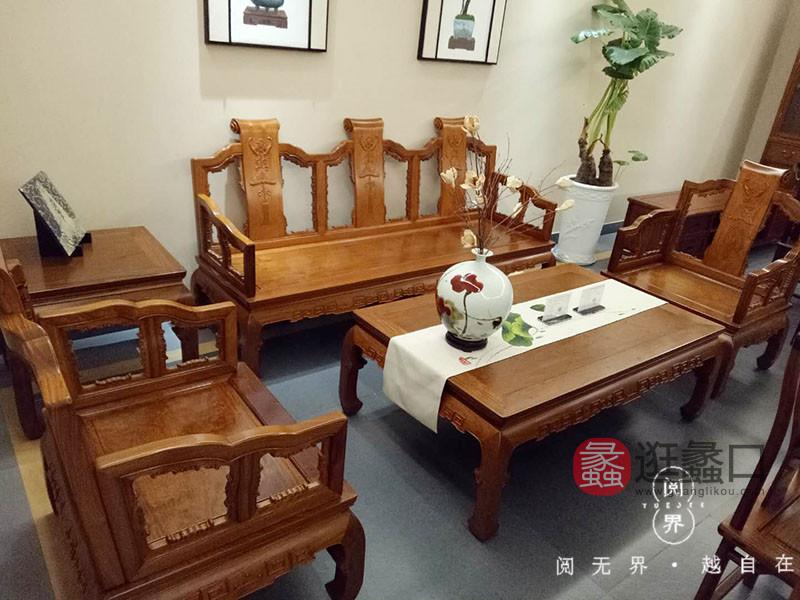 王记红木家具红木客厅古典红木大气1+2+3沙发组合