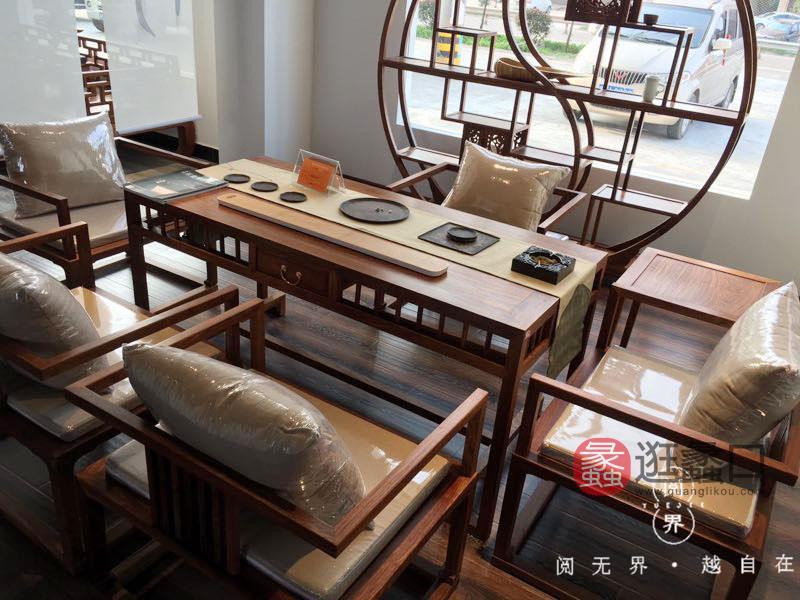 王记红木家具红木客厅古典红木典雅沙发+茶几组合