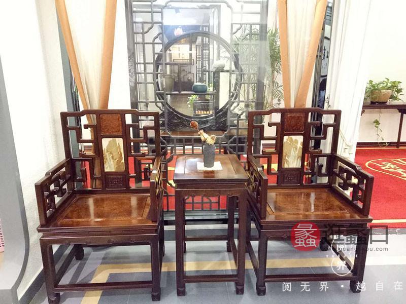 王记红木家具红木客厅简约优雅休闲座组合