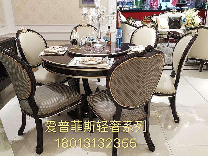 爱普菲斯家具轻奢餐厅榉木实木带转盘餐桌椅