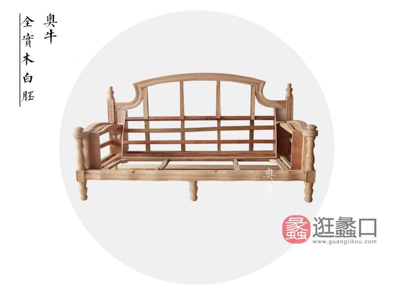 奥牛家居 美式客厅全实木白胚三人位沙发 (可来样定制)
