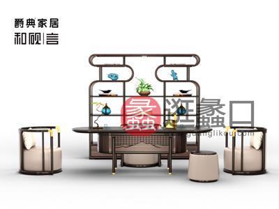 爵典家居·和砚言家具新中式书房茶几茶台茶桌言山系列茶室组合