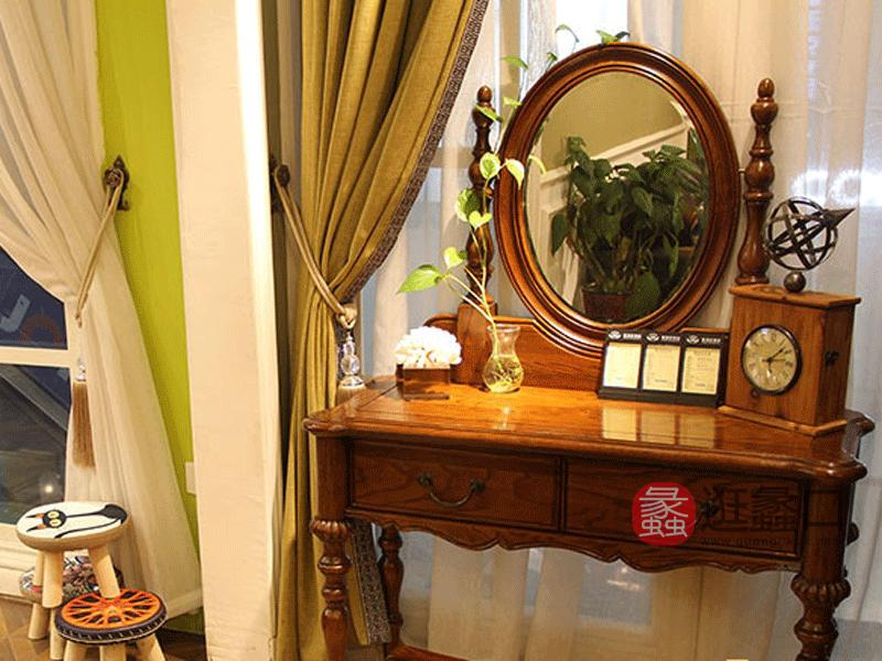 奥斯汀家具美式套房实木家具带抽屉梳妆台